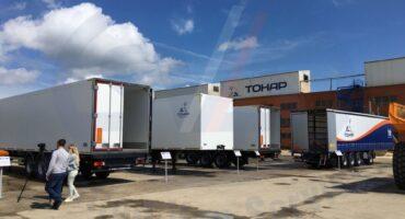 27 и 28 июня | Презентация новой техники машиностроительного завода «Тонар»